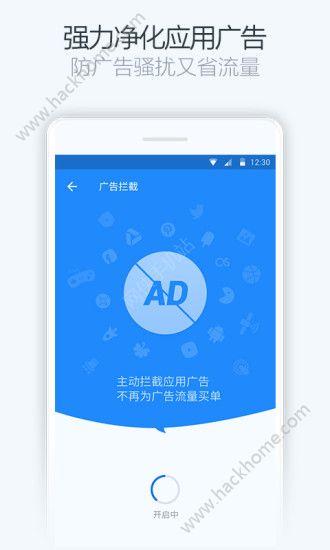 净化大师官网版app下载图2: