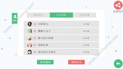 真人贪吃蛇ol官网游戏手机版图2: