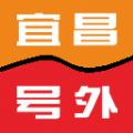 宜昌�外官�Wapp v1.0
