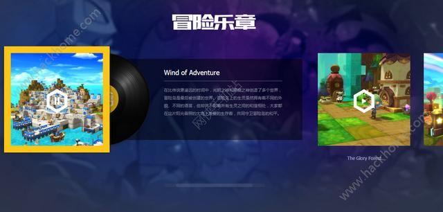 腾讯冒险岛2平行世界官方网站唯一正版图3:
