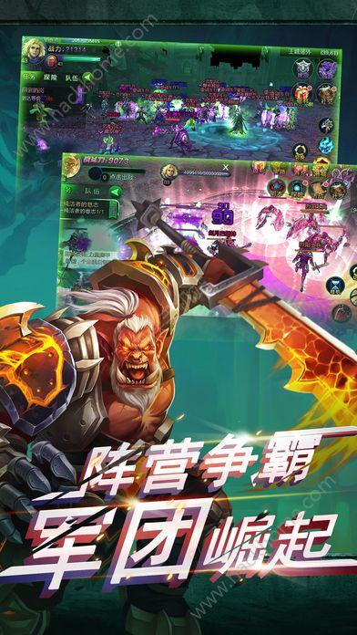 兽人觉醒官方正版手机游戏图4: