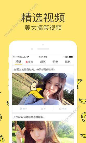 全新tv手机免费视频app官网下载图1: