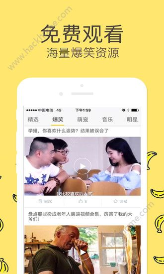 全新tv手机免费视频app官网下载图3: