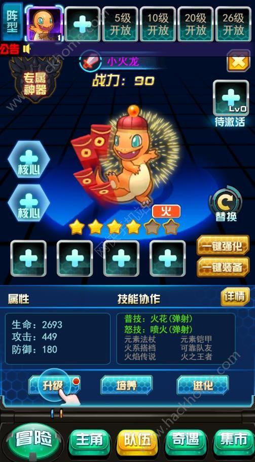 腾讯妖怪宝可萌手游ios苹果版图1: