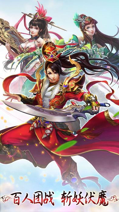 玄天传说手机游戏官方网站图2: