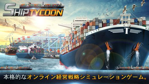 Ship Tycoon无限金币中文修改破解版图1:
