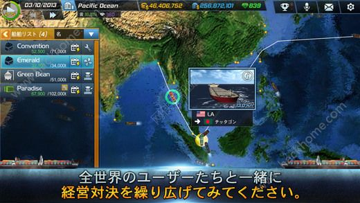 Ship Tycoon游戏ios版图2: