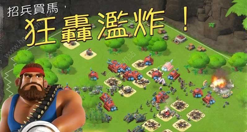 海岛奇兵30.104官网最新版本下载图1: