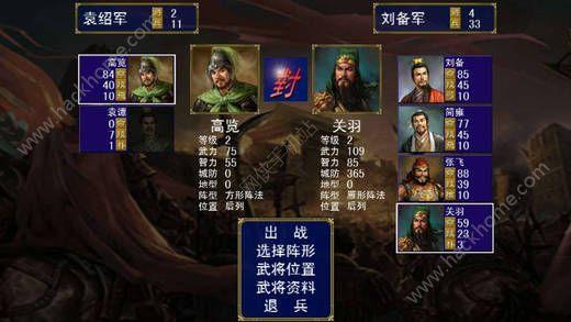 龙翔群英传游戏官方网站正式版图4: