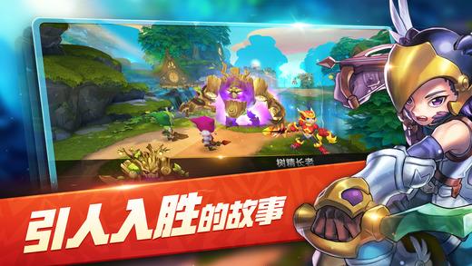 腾讯梦想召唤王水晶大冒险官方网站图3: