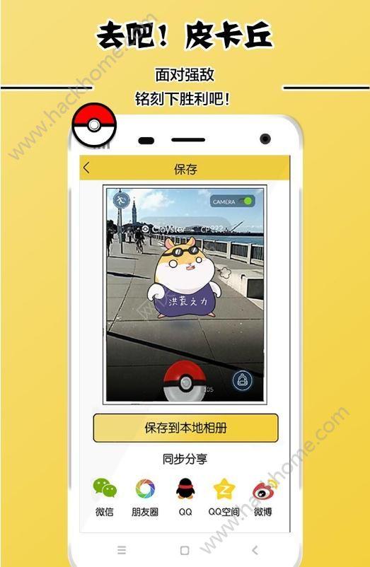 小精灵美化苹果版iOS官方app下载图2:
