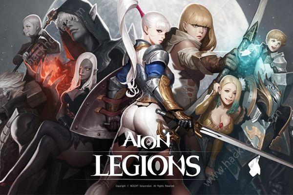 永恒军团手机游戏官方网站(Aion Legions)图1: