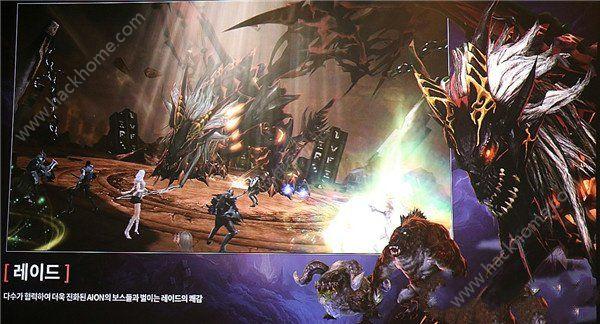 永恒军团手游下载正式版(Aion Legions)图3: