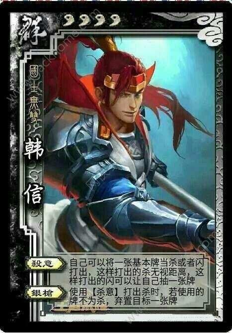 王者荣耀杀卡牌游戏腾讯官网体验版图2: