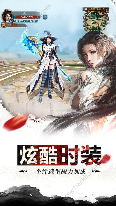 幻剑江湖手游官网正版图1: