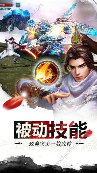 幻剑江湖手游官网正版图4: