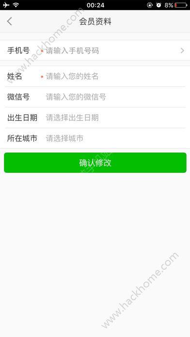 泓樽付支付app官方下载手机版图3: