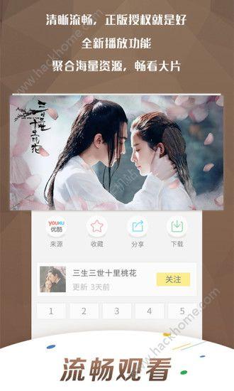 gao播放器官方下载手机版app图1: