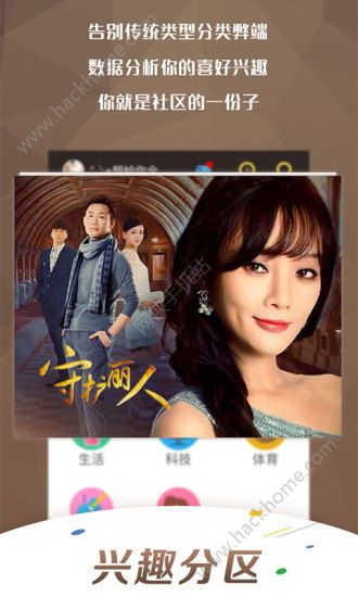 35gao播放器官方下载手机版app图4: