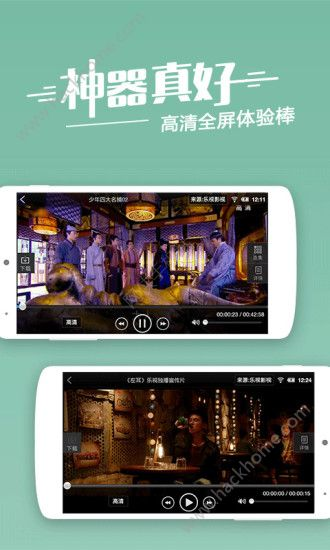 糖果短视频app免费手机版图1: