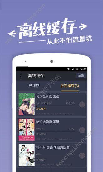 糖果短视频app免费手机版图3: