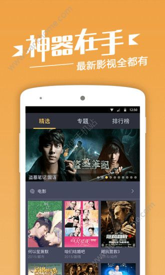 糖果短视频app免费手机版图片1