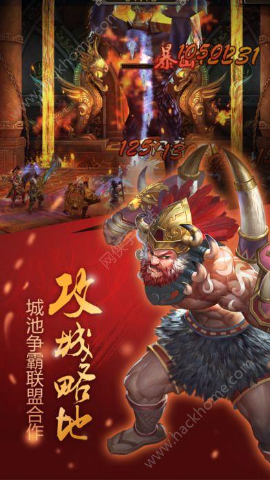 三国演义群英传3D游戏唯一官方网站下载图2:
