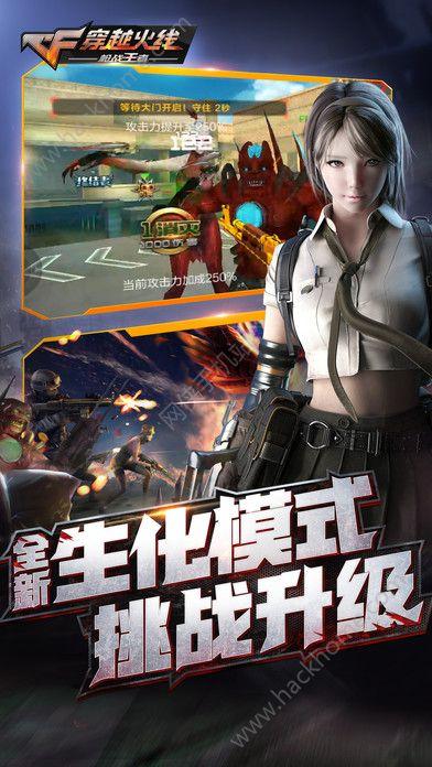 cf手游美国版官网免费下载图2: