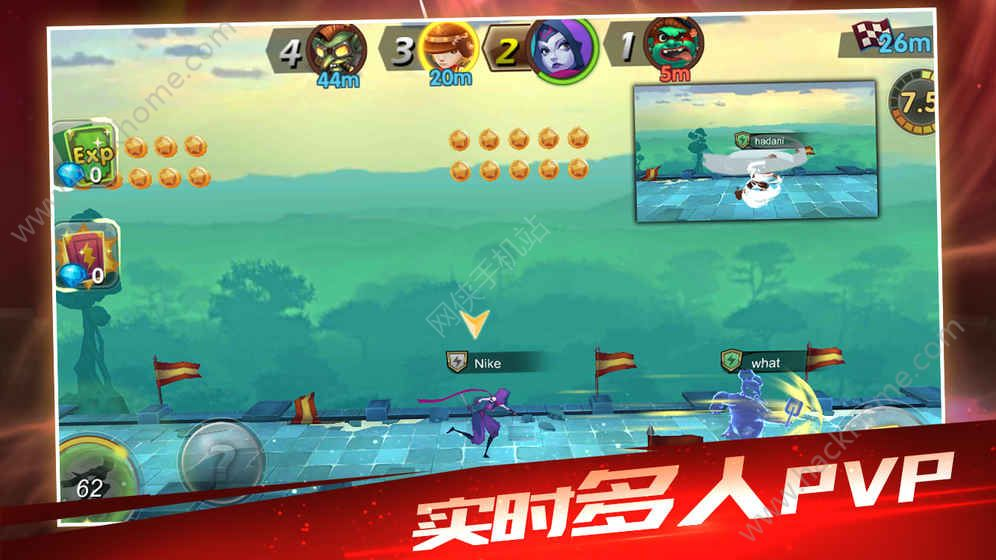 魔法跑酷手机游戏官网IOS版图3: