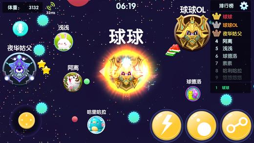 球球快跑官方网站实时竞技游戏图2: