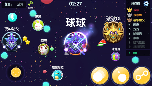 球球快跑官方网站实时竞技游戏图4: