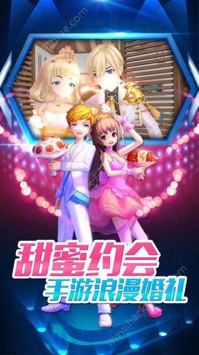 劲乐团官方网站手游正版图4: