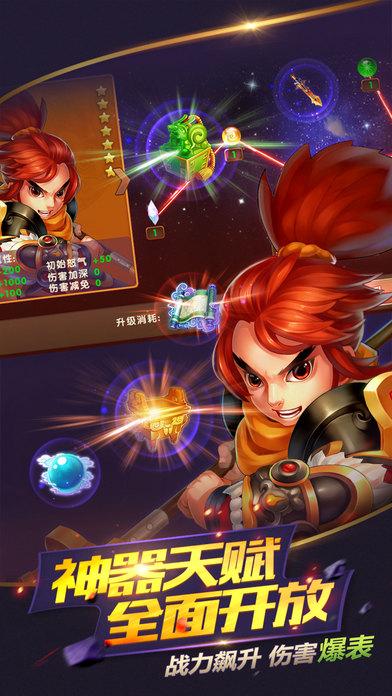 青龙偃月刀手游IOS苹果版图4: