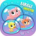 小宠物泡泡射手游戏