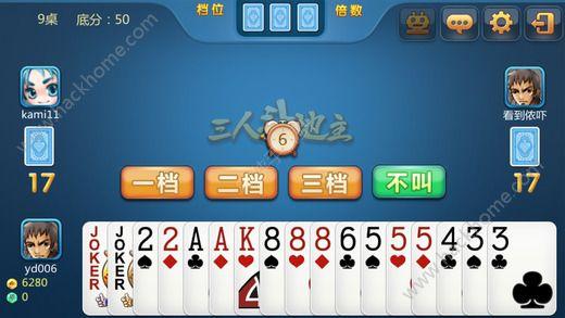 久荣娱乐棋牌官方最新安卓版图片1