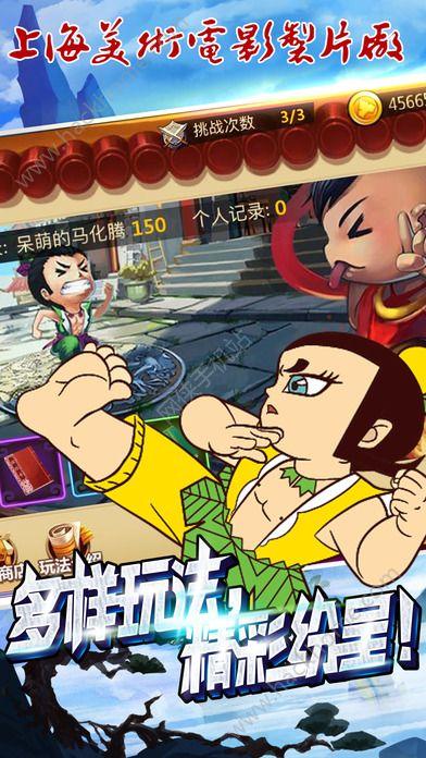 葫芦小金刚手机官方唯一正版游戏图4: