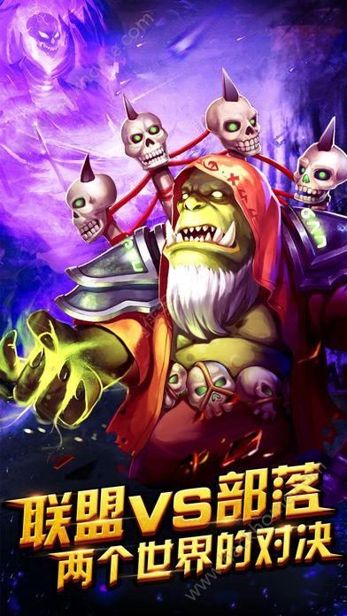 巫妖王之怒手游官方网站正式版图4: