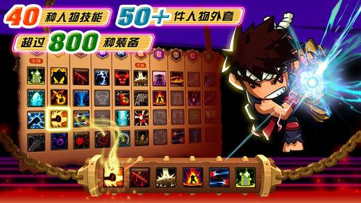 乱斗堂国际版手游官网下载图2: