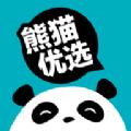 熊猫优选网购