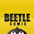 Beetle Comic漫��官�W版app下�d v2.0.2