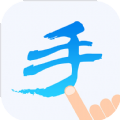 中文手写输入法下载手机版app v10.8.6