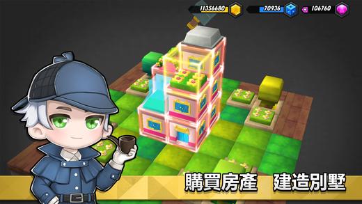 我的城市手游官网正式版(City Of Mine)图4: