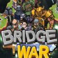 Bridge War官�W版