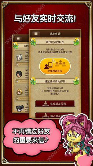 盛大勇者斗恶龙DQX超便利工具官方网站安卓最新版本图4: