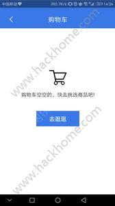 优德医药网官网app下载图4: