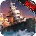 大洋征服者战舰版