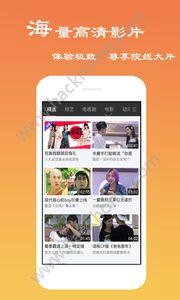 79bobo播放器app手机版图4: