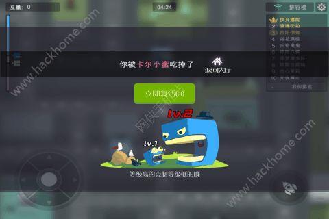 英雄互娱吃豆大作战IOS苹果版图5: