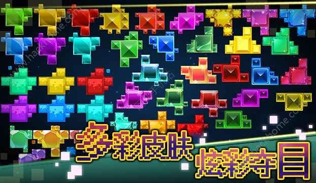 方块大乱斗下载游戏官方手机版图2: