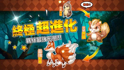 神奇训练师官方唯一正版游戏网站图2: